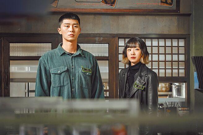 朴敘俊(左)和金多美在《梨泰院Class》中的「栗子頭」和「布丁頭」,成為時下最夯的髮型。(Netflix提供)