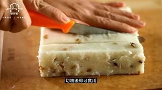 吃不完剩飯變身鹹粿 零失誤一秒上手料理