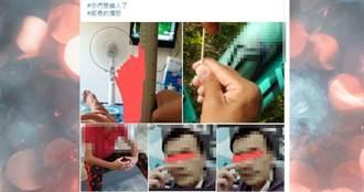 【美女揪噁男2】弟臉書還原真相遭單車館索賠百萬 酒窩姊:「有理無所畏懼」