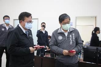 桃市居隔人數降至15人 鄭文燦開心發紅包慰勞防疫團隊