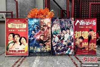 牛年首日陸電影票房超17億人幣 創歷史同期最高紀錄