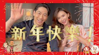專輯》林志玲與尪拜年影片身材有亮點 澎恰恰身體不適賣春聯還債喊卡
