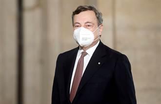 德拉吉危機中就任義大利總理 新閣體現各黨派支持