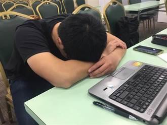 睡好睡滿上班還是打瞌睡 被辭退後才發現患睡眠呼吸中止症