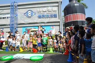 彰化台塑生醫健康悠活館 打造「夢工廠嘉年華」