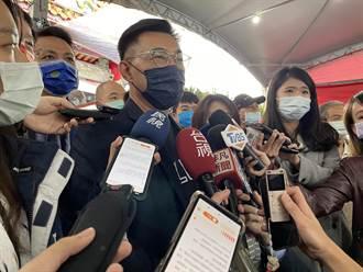 馬英九籲不要拒絕大陸疫苗 江啟臣:防疫政策避免歧視