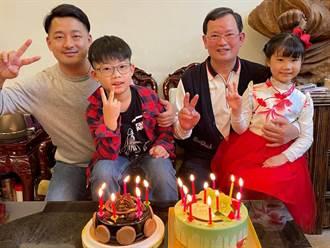 好神奇  嘉義這家三代都是農曆大年初一生日