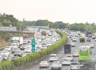 過年國道塞車 立委爆「免高乘載管制通行證」遭濫用還影印冒充