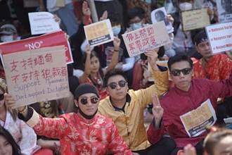 緬甸反政變示威者赴陸使館抗議 陸資銅礦爆罷工潮