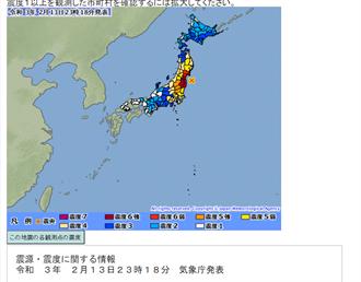福島7.3大地震蝴蝶效應 命理師看到3卦象爆最新預言