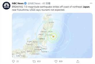 日本7.1大地震當下影片曝光 當地人嚇壞:想起當初311的恐懼