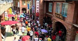 不能出國也能遊中國 業者推迷你萬里長城、千手觀音吸返鄉客