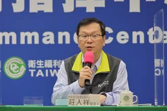 越南現台灣輸出病例 莊人祥:透過移民署鎖定1人調查中