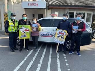 農曆春節交通安全無假期 中市警機動守護