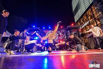 台中酷運動 2021 HERO 4 WHO街舞大賽3月接力登場