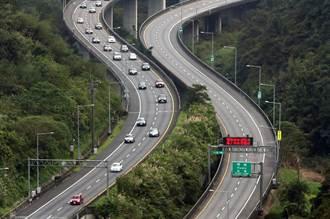 國道爆量!初三高乘載擴大 全台10匝道封閉