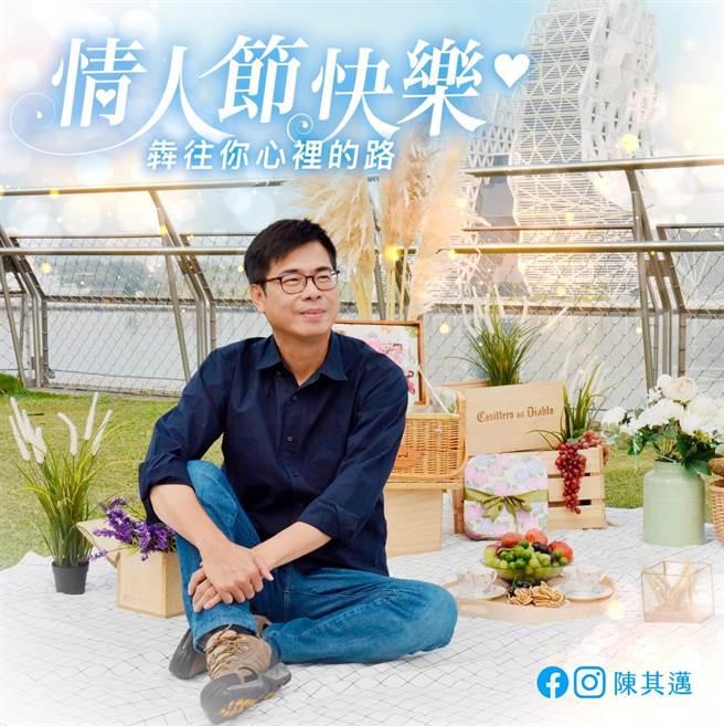 14日是西洋情人節,高雄市長陳其邁在臉書上貼文祝福民眾。(翻攝陳其邁臉書/林瑞益高雄傳真)