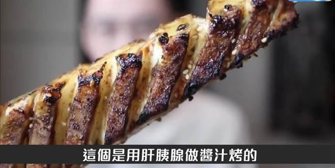 炭烤的看起來也很美味