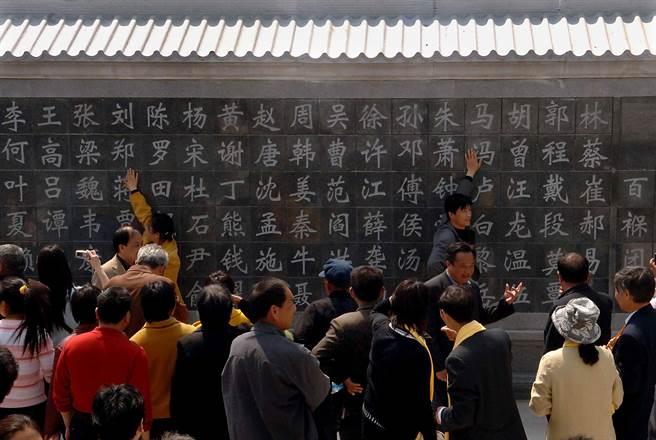 大陸陝西一個村莊千人都姓醋,不少後代因為覺得丟臉而想要從母姓。(示意圖/新華社)