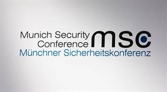 慕尼黑安全會議主席警告兩岸軍事衝突風險