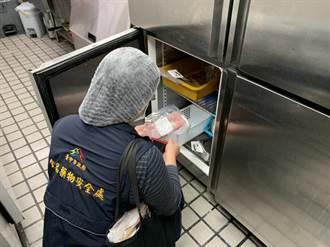 速食店遭爆里肌排沒熟 食安處稽查產品已下架