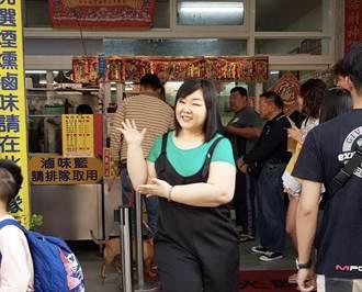 廖慧珍過年賣滷味人氣旺 當活招牌還要通報客人躲警察