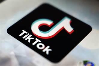 川普下台後沒理由交易 傳字節跳動擱置TikTok出售