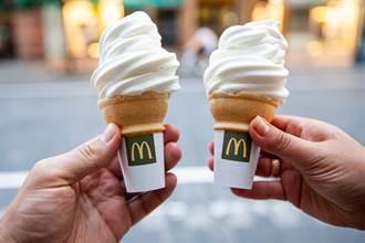 麥當勞冰淇淋機內部大曝光 員工清理完差點崩潰