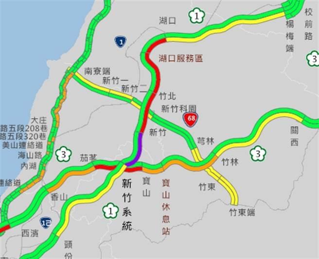 春節返鄉車潮。目前新竹系統-新竹北向路段呈現「紫爆」狀態,<b><a href=
