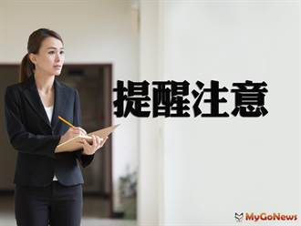 營利事業出售房屋之所得歸屬年度應如何認定