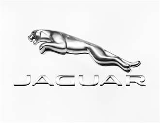 Jaguar也加入電動車競賽 2025年起停售純燃油車