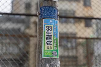 以日本滑冰王子之名點路燈 街道名曝粉絲心機
