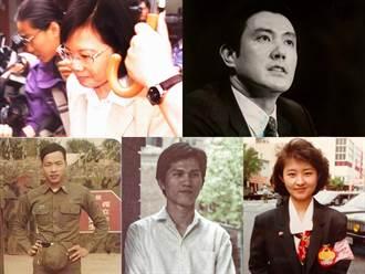 25位政治人物旧照被翻出 网一看不得了:可能想烧掉