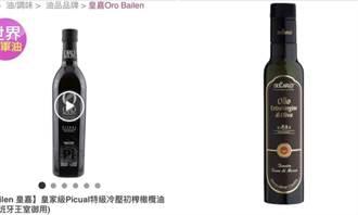 Lin Bay好油》網紅排結石 橄欖油概念大公開!