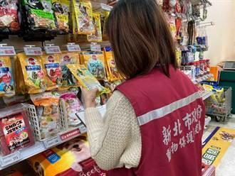 新北稽查108件寵物食品標示 賣場2件不合格