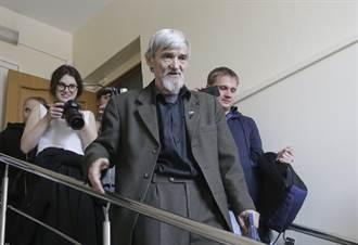 揭露史達林罪行的歷史家遭控性侵養女 他提出上訴