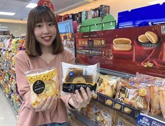 全家攜手日本名店PABLO 推獨家聯名甜點