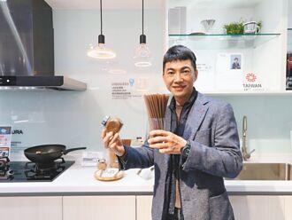 台灣精品 登上全球最大商務平台