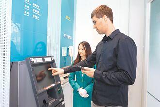 銀行推英文服務 2030全面雙語化