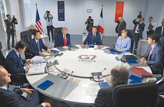 G7峰會拜登首秀 聚焦中國等議題