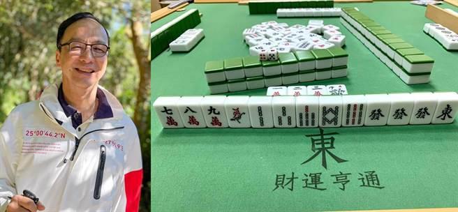 朱立倫打麻將聽牌,網喊:萬事俱備只欠東風。(圖/摘自朱立倫臉書)