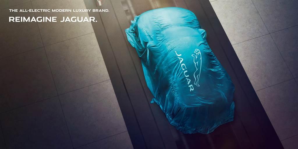 在 2025 年,Jaguar將轉型為擁有絕美車款的純電品牌,並結合極具情感魅力的設計與新世代前瞻科技,創造絕美且獨特出眾的消費者用車體驗。