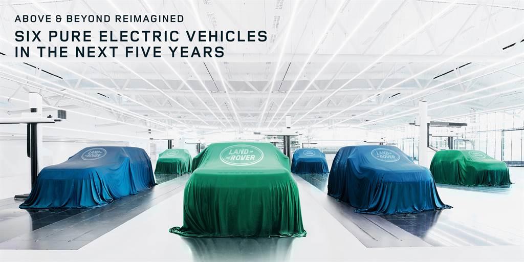 未來五年,Land Rover 將迎來六款電動車,並透過 Range Rover、Discovery、Defender 三大家族持續引領豪華休旅市場。首款純電動車將於 2024 年問世。