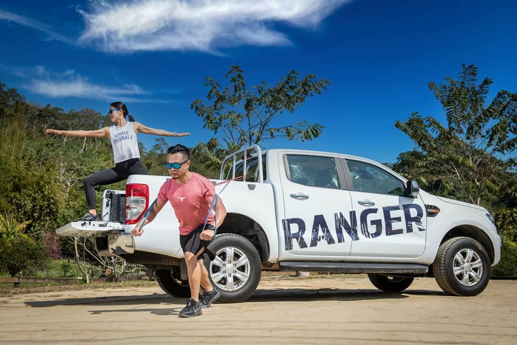 Ford Ranger不僅能幫助實現新年運動計畫,也能與家人朋友一同達成共同目標。