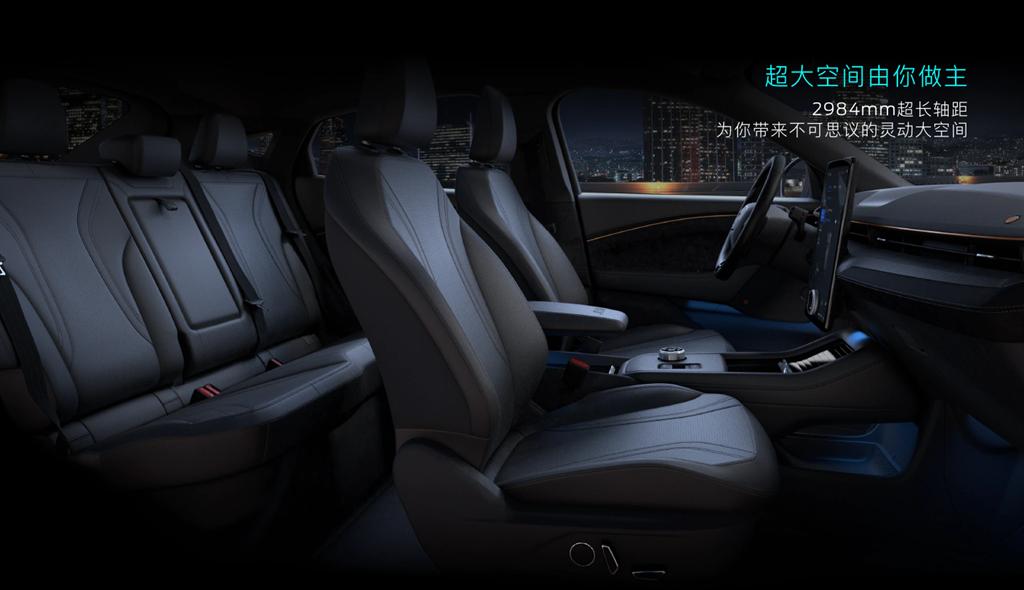57年傳奇品牌落地中國,長安福特投產 Mustang Mach-E 純電 SUV
