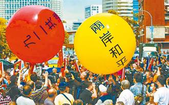 吵了20年 資深媒體人陳國祥:九二共識搭的便橋不垮也難