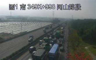 【開工不平靜】國1岡山路段9車連環撞 車流塞爆回堵3公里