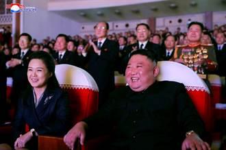 神秘消失超過1年 北韓第一夫人李雪主現身曝重大訊息