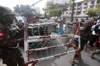緬甸調軍隊進駐大城 聯合國憂是殺戮抗議者前兆