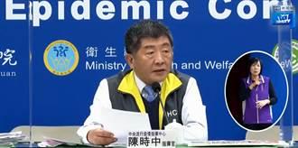 政治壓力讓台灣拿不到BNT疫苗 陳時中14:00說明